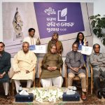 Three young wordsmiths receive Kali O Kalam Award