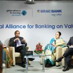 BRAC Bank's Webcast On Value-Based banking