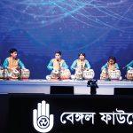 Photo Essay of Bengal Classical Music Festival 2016