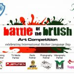 JCI Dhaka West organises Battle of the Brush