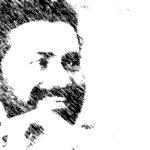 একস্লিপ: রুদ্র
