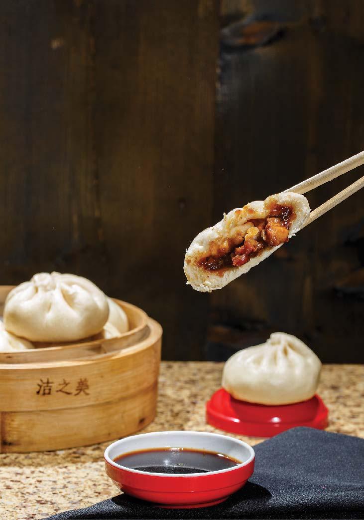 BBQ Chicken Siopao