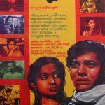 সাহিত্য থেকে চলচ্চিত্র : সাদা-কালোর বাছাই সাত