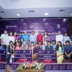 Digital Innovation Challenge for Women 2017 held in Krishibid Institute Bangladesh Complex